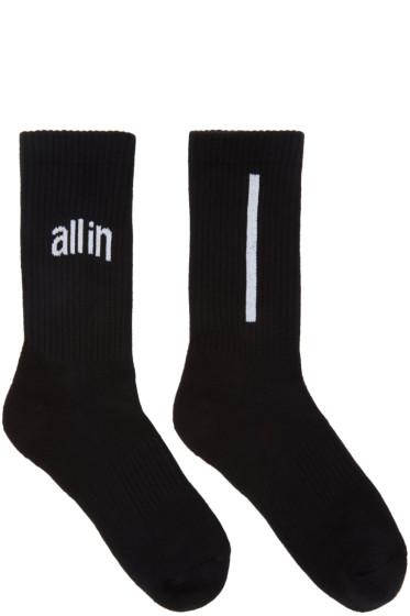 all in - Black Logo Socks