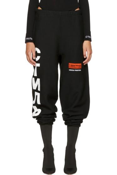Heron Preston - Black 'CTNMB' Sweatpants