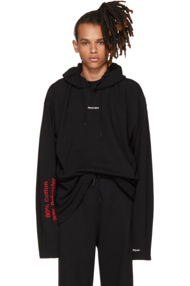 Vetements - Black 'French Terry' Hoodie