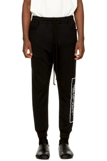 Song for the Mute - Black NOTHING Edition Print Lounge Pants