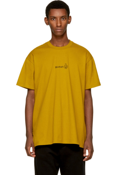 Song for the Mute - Yellow NOTHING Edition 'Sake' T-Shirt
