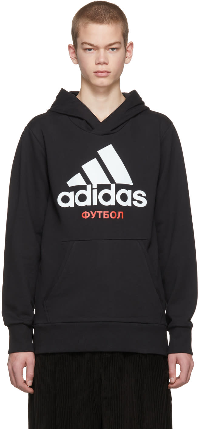 Gosha Rubchinskiy Black Adidas Originals Edition Hoodie