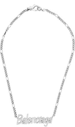 Balenciaga - Silver Typo Necklace