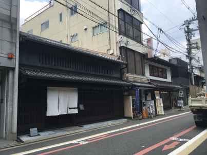 rencontres en ligne Kyoto Netlog datant de deux