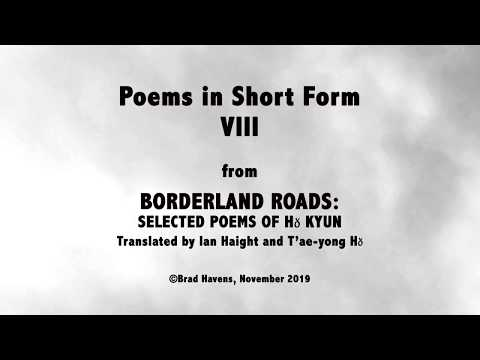 POEMS IN SHORT FORM VIII