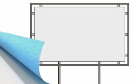 580x280 cm stampa carta blueback 115 gr.
