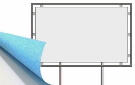 600x300 cm stampa carta blueback 115 gr.
