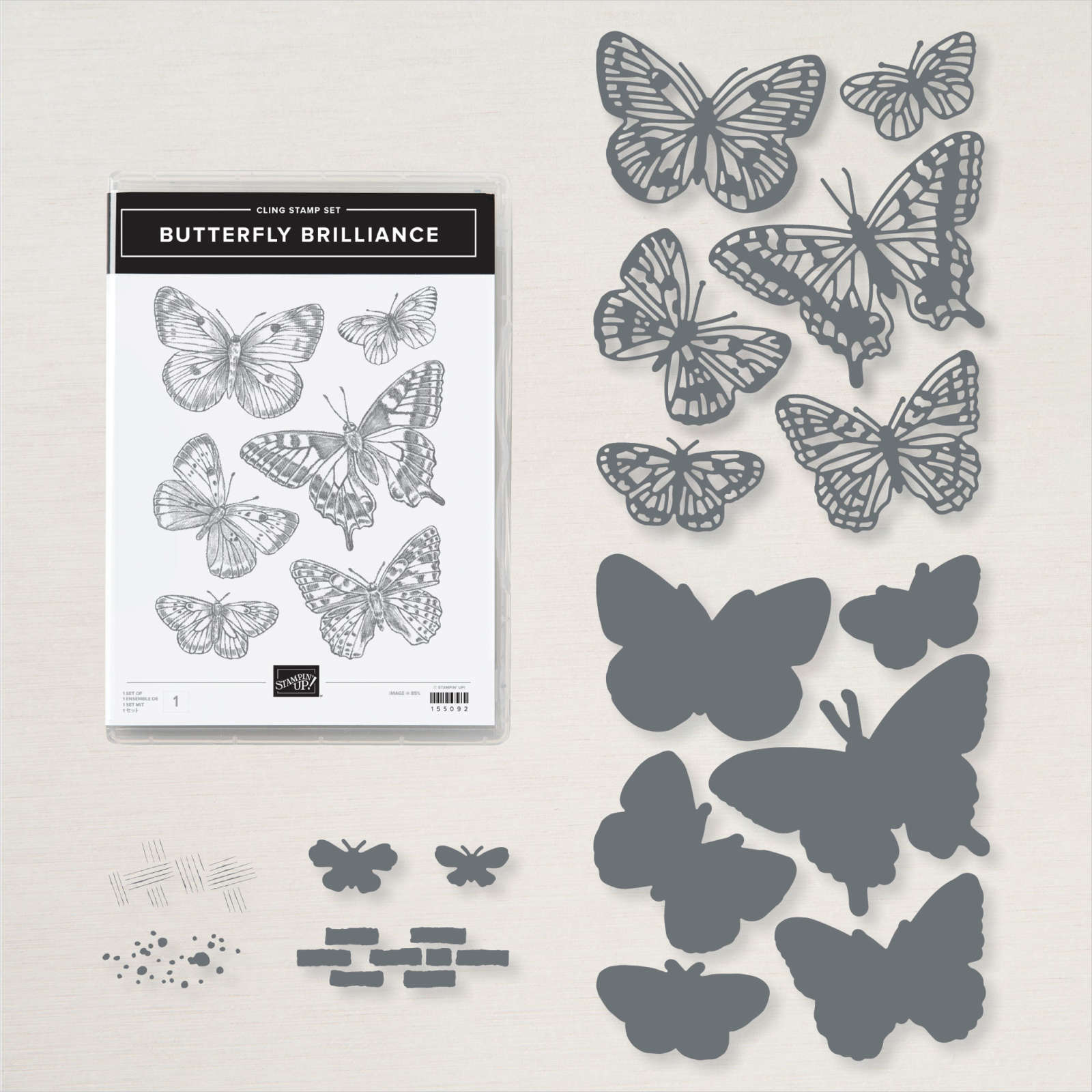 LOT BUTTERFLY BRILLIANCE