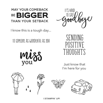 #154525 WONDERFUL AS YOU CLING STAMP SET