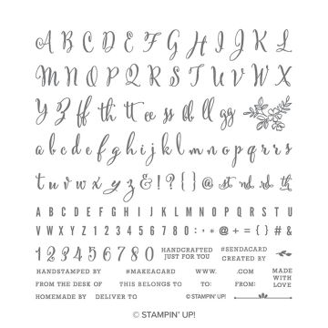 MAKE A DIFFERENCE PHOTOPOLYMER STAMP SET (ENGLISH)