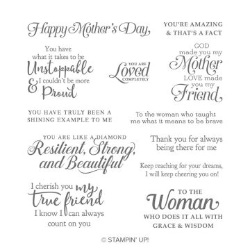 STRONG & BEAUTIFUL CLING STAMP SET (ENGLISH)