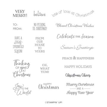ITTY BITTY CHRISTMAS CLING STAMP SET (ENGLISH)