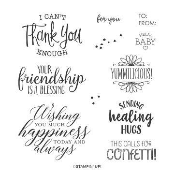 SO SENTIMENTAL CLING STAMP SET (ENGLISH)