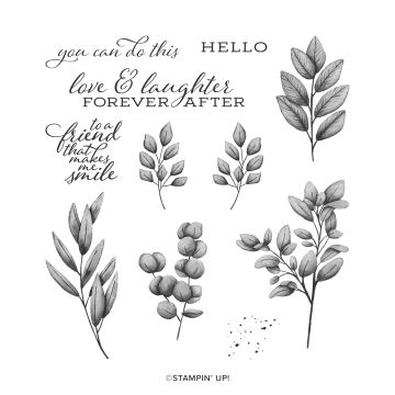 FOREVER FERN CLING STAMP SET (ENGLISH)