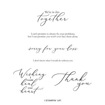 HEAL YOUR HEART CLING STAMP SET (ENGLISH)