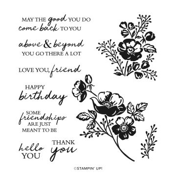 SHADED SUMMER CLING STAMP SET