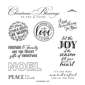 WRAPPED IN CHRISTMAS CLING STAMP SET (ENGLISH)
