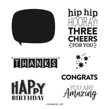YOU ARE AMAZING CLING STAMP SET (ENGLISH)