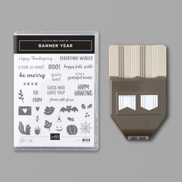 BANNER YEAR BUNDLE (ENGLISH)