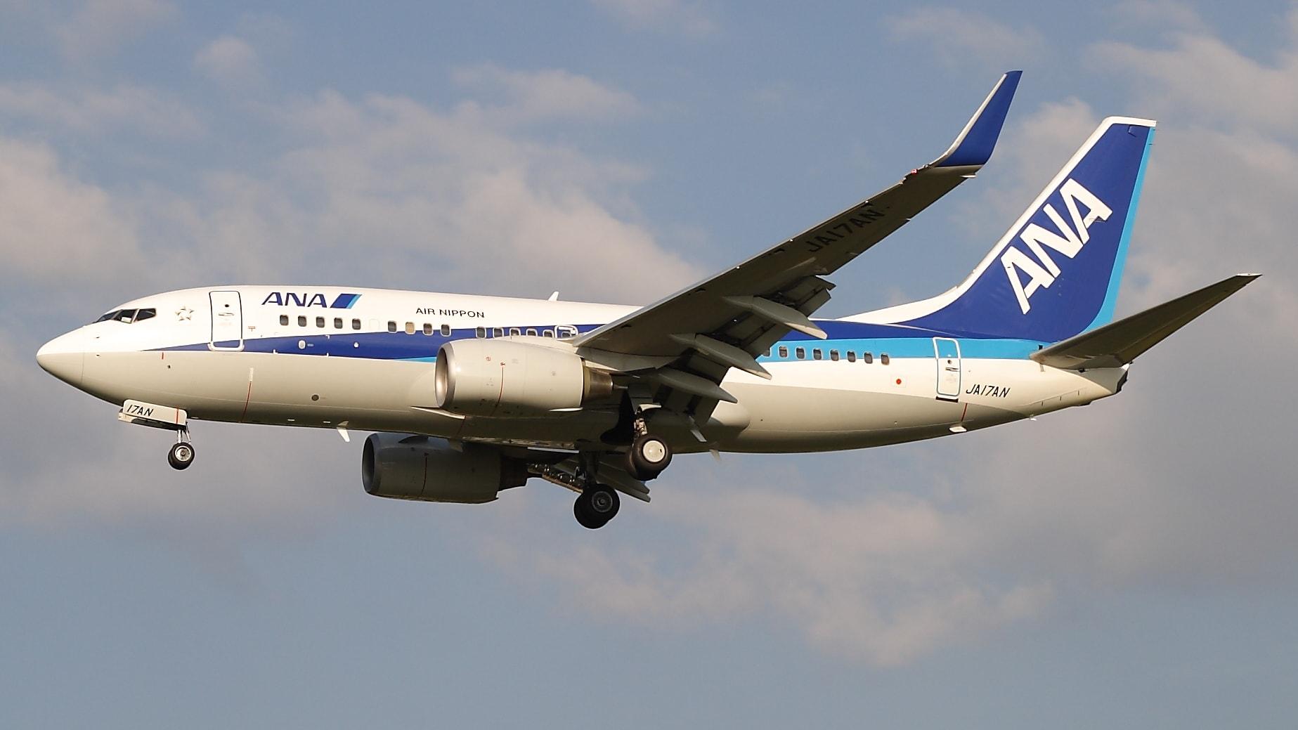 Boeing 737-781(WL)
