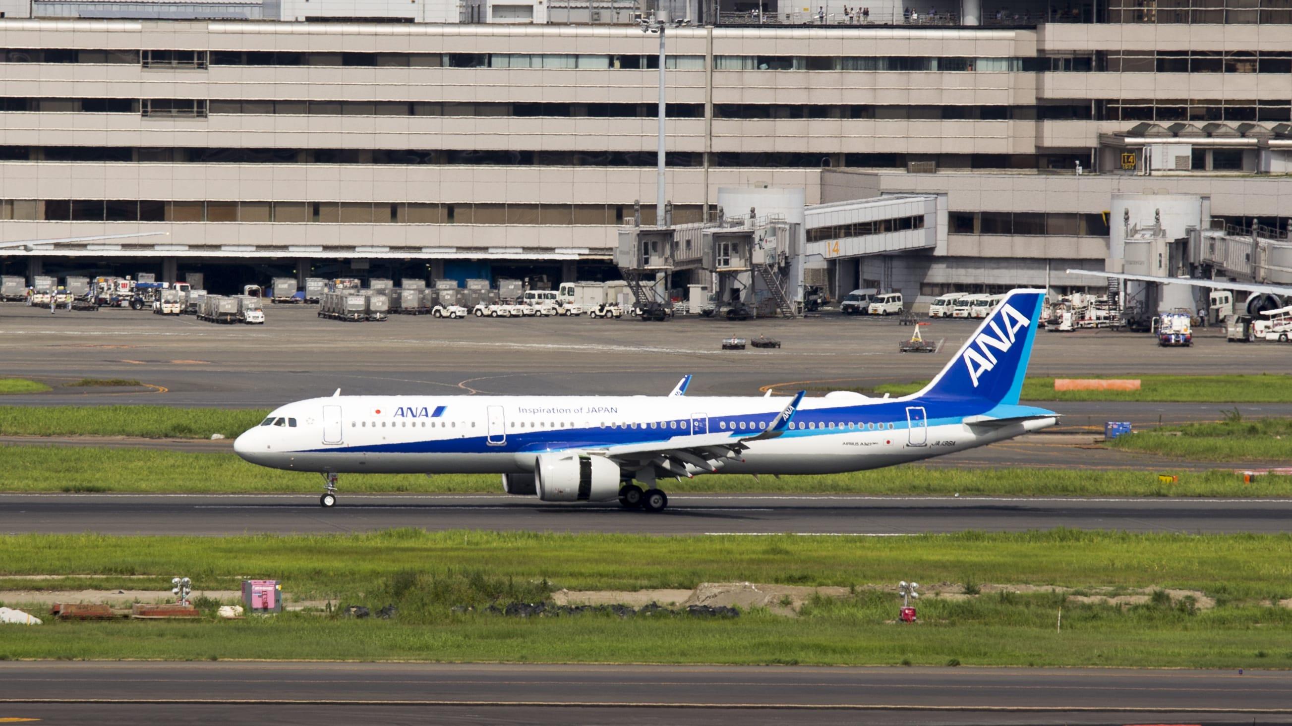 Airbus A321-272N