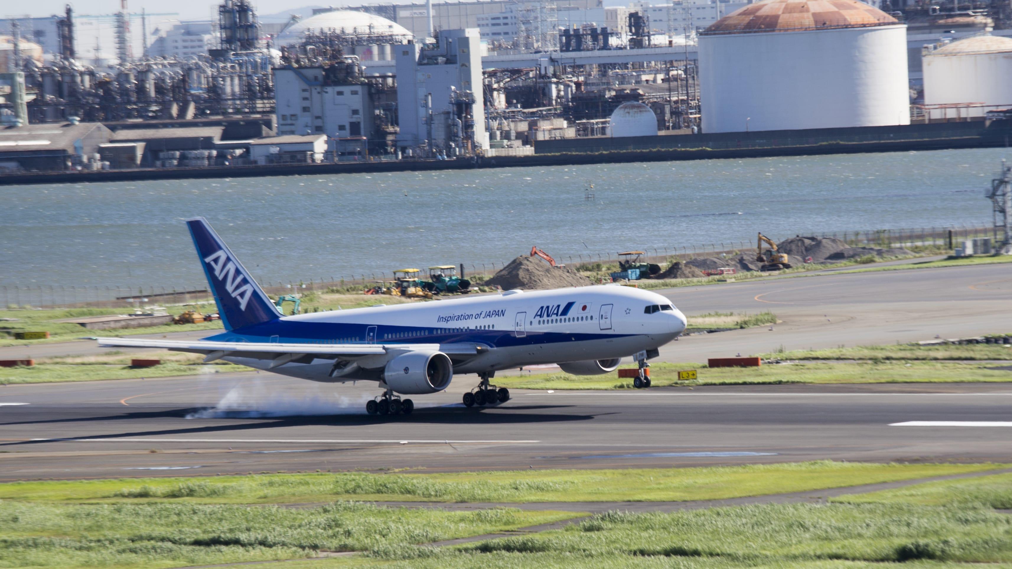 Boeing 777-281(ER)