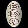 Xanthan Concubine Tag (Rajiin)