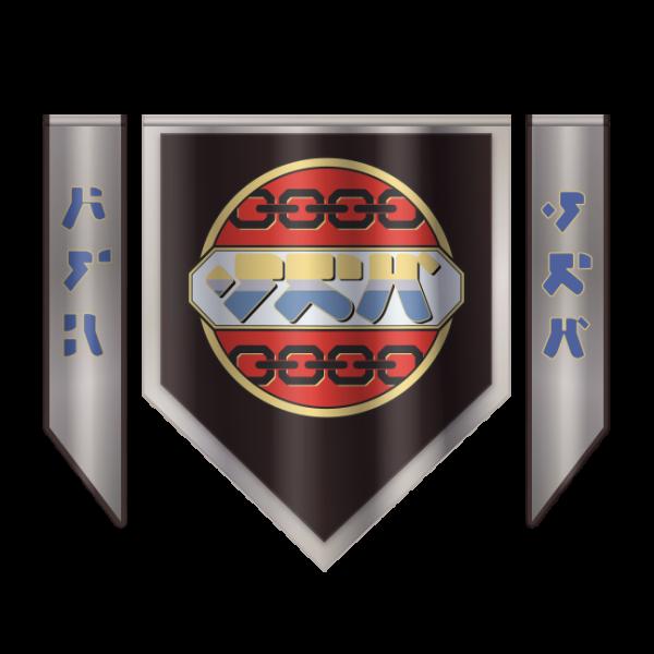 Tsunkatse banner
