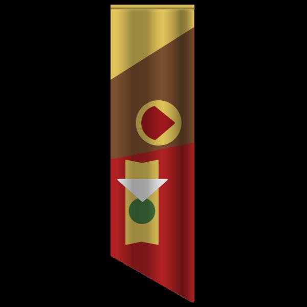 D s9 promenade banner b