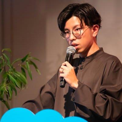 Naoya Shiraishi (Panel Discussion Speaker@TVT2020)