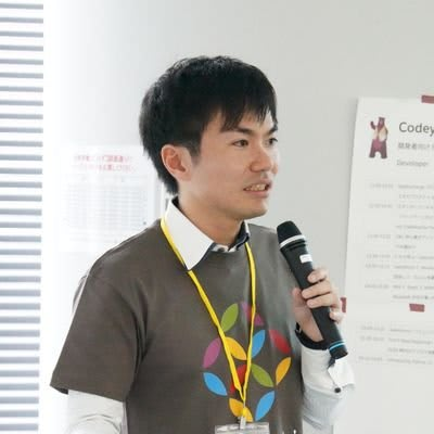 Ryosuke Kobayashi (Panel Discussion Moderator@TVT2020)