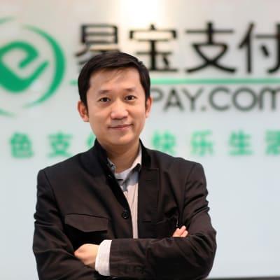 Chen Yu (YeePay (易宝支付))
