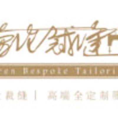 Loren (Loren Tailoring)
