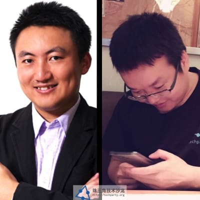 Lai Yonghao 赖勇浩, Lu Wenjie 路文杰 (Techparty.org)