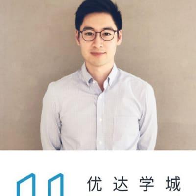 Robert Hsiung (Udacity)