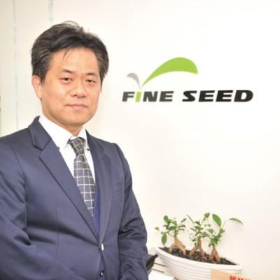 Yorisada Makoto (Fineseed Inc.)