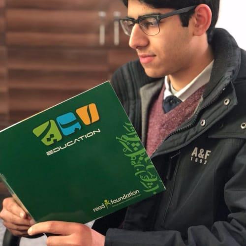 Imaad Nabil