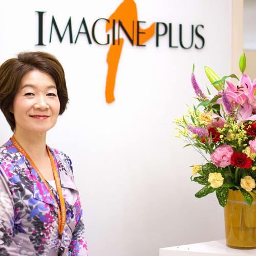 Yuko Sasakawa