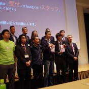 AGING2.0 TOKYO GLOBAL STARTUP SEARCH