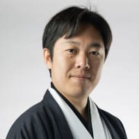 George Yoshida (Leave a Nest)