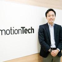 Yoshimitsu Imanishi (Emotion Tech Inc.,)