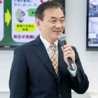 Arimoto Hitoshi (Hospitality & Growing Japan)