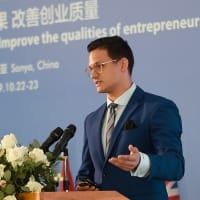Kevin Wörner (XNodes / German Innovators in China (GINN))
