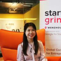 Jing Huang (Startup Grind Wenzhou)
