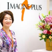 Yuko Sasakawa (Imagine Plus Co. Ltd)