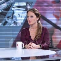 Mariam Lashkhi (Georgia's Innovation and Technology Agency)