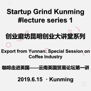 Startup Grind Kunming  #lecture series 1