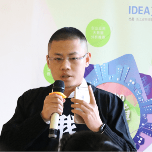 Startup Grind Ningbo #16 with Tao Xu(CEO of IDEATECH)