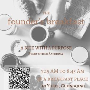 Founders Breakfast Saturday 26th Oct