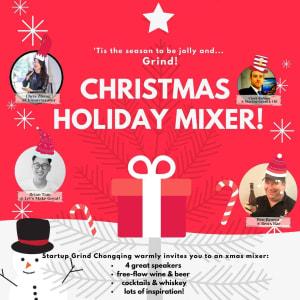 Startup Grind Chongqing Christmas Mixer